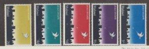 Malawi Scott #122-126 Stamps - Mint NH Set