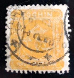 Cochin India Feudatory State Scott#1 Used F/VF Cat. $4.50