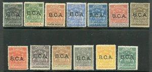 BRITISH CENTRAL AFRICA SCOTT# 1/13 MINT HINGED--SCOTT $769.50