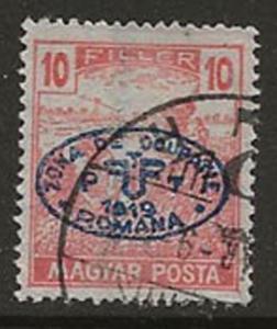 Hungary 2N54 u [ac13b]