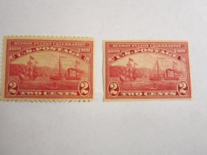 Hudson - Fulton Commemoratives