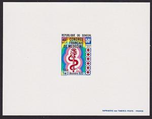 SENEGAL 1975 Medical Congress large die proof...............................3796