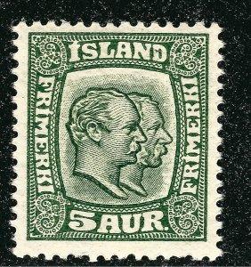 Iceland Vibrant Sc#102 Mint OG F-VF Dist Gum SCV $110...powerful bargain!!