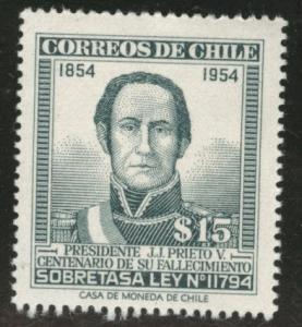 Chile Scott QRA1 MNH** 1957 Parcel Post stamp