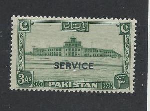 PAKISTAN SC# O20 F-VF MNH 1948