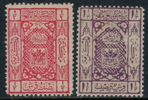 Saudi Arabia #L34,6*  CV  $7.25