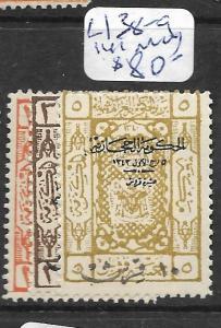 SAUDI ARABIA (PP1802B)  SC  L 138-9, 141   MOG