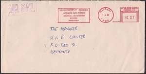 PAPUA NEW GUINEA 1980 Official cover - WAIGANI meter........................L897