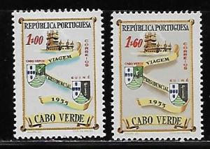 Cape Verde 298-9 1955 Tower and arms set NH