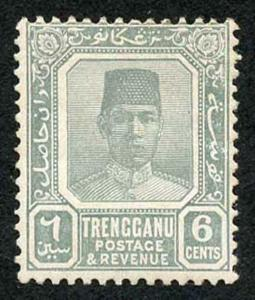 Trengganu 6c Slate-grey UNISSUED (See SG Commonwealth Cat) M/M (light toning)