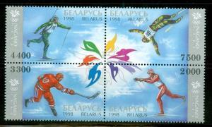 Belarus 1998 Winter Olympic Ice Hockey Skiing Stamps Sc 233