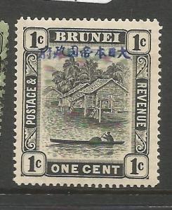 Brunei Jap Oc SG J1 Blue Surch MNH (1csq)