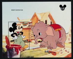 Ghana 1662-3 MNH Disney, Mickey, Donald, Elephant