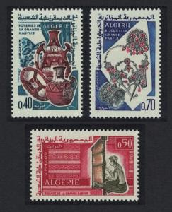 Algeria Grand Kahylie Handicrafts 3v SG#455-457