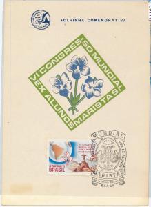 59111  -  BRAZIL - POSTAL HISTORY: MAXIMUM CARD 1970  -  FLOWERS