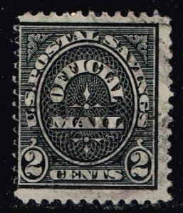 US STAMP BOB #O121 1910 2¢ Postal Savings Mail USED STAMP