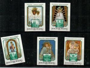 Hungary Scott 3295-9 Mint NH imperf (Catalog Value $25.00)