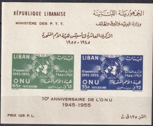 Lebanon #C222z MNH Sheet  CV $90.00 (Z3745)