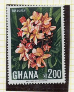 Ghana 1967 (1 Jun-4 Sept) Early Issue Fine Mint Hinged 2Nc. NW-99803