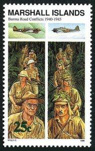 Marshall 256 block/4,MNH.Michel 309. WW II,Battles for the Burma Road,1990.