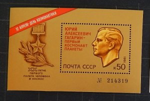 Space, number block, first astronaut Gagarin (1998-T)