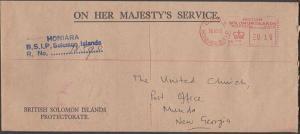 SOLOMON IS 1972 OHMS Ref meter Registered cover Honiara to Munda ..........54369