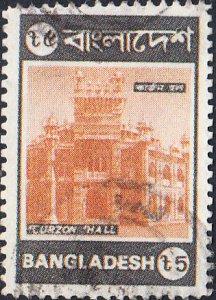 Bangladesh #351  Used  p.12