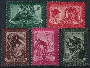 Hungary #901-5*  CV $4.00