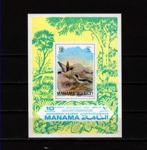 Manama, Mi cat. 534, BL106 A. Wildlife Conservation-Birds s/sheet.