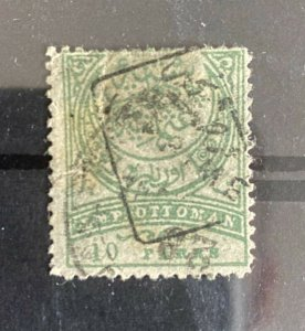 Turkey Ottoman 1891 10 p IMPRIME (Ampir) Black Overprint, SG #N132