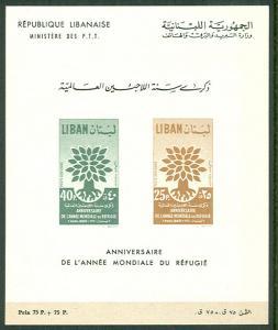 LEBANON #C285a Souvenir sheet, og, NH, VF, Scott $45.00
