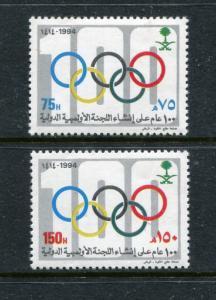Saudi Arabia 1187-1188, MNH, 1994,International Olymic Community. x27280
