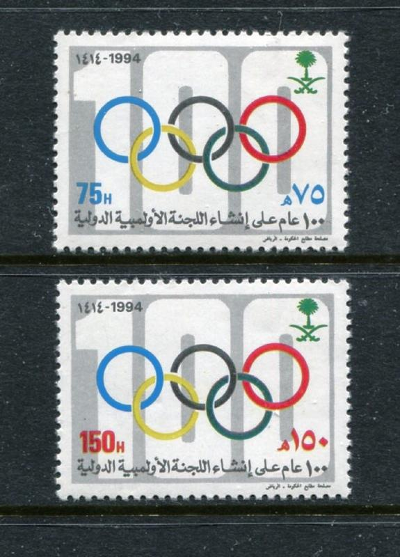 Saudi Arabia 1187-1188, MNH, 1994,International Olymic Community. x27280