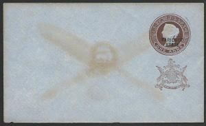 INDIA FARIDKOT QV 1a envelope unused.......................................47474