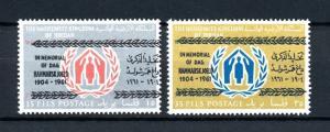 [91581] Jordan 1961 In Memorial Dag Hammarskjold Overprint MNH