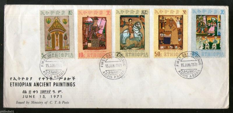 Ethiopia 1971 Ancient Wood Canvas Mural Paintings Art Sc 587-91 FDC # 6979