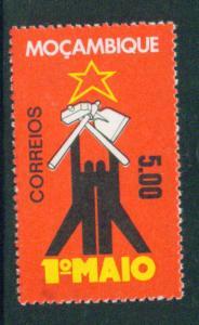 Mozambique Scott 572 MNH**