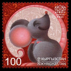 2019 Kyrgyzstan EP147 Year of the Mouse