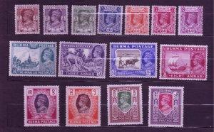 J23698 JLstamps 1946 burma set mh #51-65 king/views
