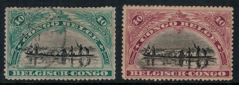 Belgian Congo #50 used small tear #51 mint  CV $8.00