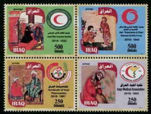 HERRICKSTAMP NEW ISSUES IRAQ Sc.# 2005 Medicine - Pharmacy, Red Crescent