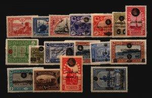 Turkey 17 Mint Hinged (w/ Gum - See Notes) - C2317
