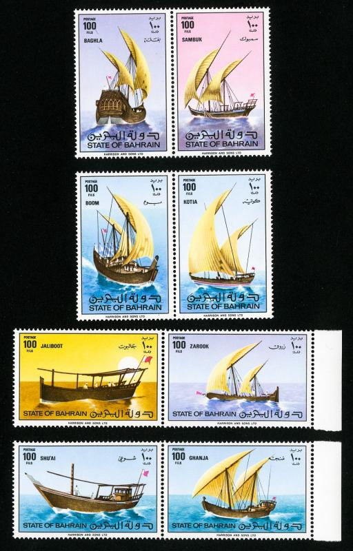 Bahrain Stamps # 263-70 XF OG NH Set of 8