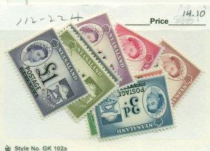 NYASALAND PROT. #112-22, Mint Hinged, Scott $14.10