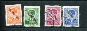 Yugoslavia 1941 Sc 2N2-3, 2N5,2N7 Used Overprint SERBIA 7501