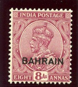 Bahrain 1933 KGV 8a reddish purple (wmk upright) superb MNH. SG 10. Sc 10.