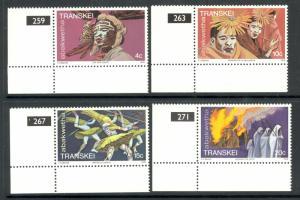 SOUTH AFRICA TRANSKEI 1979 XHOSA Culture Set Scott No. 52-55 MNH