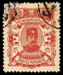 Iran Scott#95 NASSER-EDDIN SHAH QAJAR DEFINITIVE - USED - VF - CV$75.00