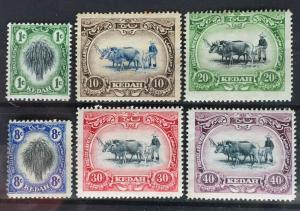 Malaya Kedah 1912 Definitives 6V MH MCCA M2290
