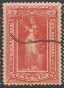 U.S. Scott #PR120 Newspapers Periodicals Stamp - Used Single